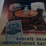 """Журнал """"Огонёк"""" 1955 год, январь"""