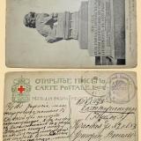 Екатеринодар, Красная улица № 2, кв. №3, Залесскому Григорию Васильевичу