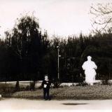 Краснодар. Парк им. Горького. Центральная аллея. 1963 год.