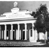 Павильон Пластуновского и Тбилисского райнов