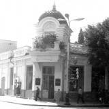 Краснодар. Угол улиц Красной и Горького, вид на восток, 1978 год