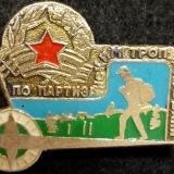 По партизанским тропам Кубани, 1970-е годы.