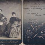 Помогите опознать. На фото Даша и Вера из станицы Северская, Известно что это родственники Петра Ненашева.