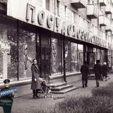 Краснодар. Посудо-хозяйственный магазин, 1982 год