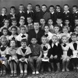 Краснодар. Школа №26