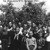 Краснодар. Школа №41, 1958 год