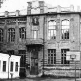 Краснодар. Школа №45