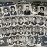 """Краснодар. Школа № 48, выпуск 1964 года, 11""""Б"""" класс"""