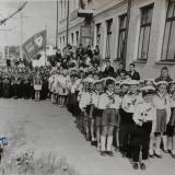 Краснодар. Школа №56