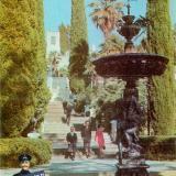 Сочи. Главная лестница в дендрарий, 1977 год