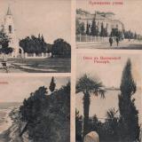 Сочи. Привет из Сочи, до 1917 года