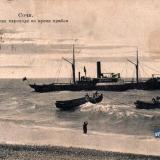 Сочи. Разгрузка парохода вол время прибоя, до 1917 года