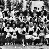 Краснодар. СШ №28. Спортивная площадка, 1963 год