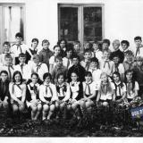 Краснодар. СШ № 46, 1974 год