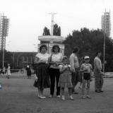 "Краснодар. у Стадиона ""Кубань"", 1990 год"