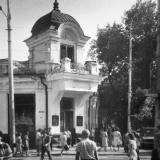 Краснодар. Угол улиц Красной и Горького.