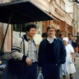 Краснодар. На ул.Красной, 1987 год