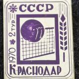 Волейбол. СССР. 2 тур. Краснодар, 1970 год.