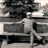 Краснодар. Затон, 1986 год