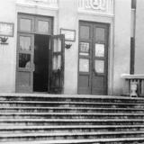 Седина улица - от Орджоникидзе до Ленина
