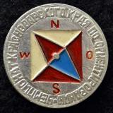 Значки. Чемпионат Краснодарского края по ориентированию, 1970-е