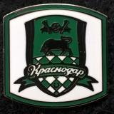 "Значки. ФК ""Краснодар"", тип 2"