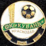 "Значки. ФК ""Кубань"", 1980-е"