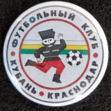 "Значки. ФК ""Кубань"", 1995 год"