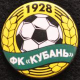 "Значки. ФК ""Кубань"", 2010-е годы"