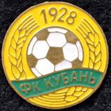 """Значки. Футбол. ФК """"Кубань"""", 2000-е годы"""