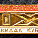 Значки. IX спартакиада Кубани, 1978 год