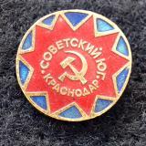 """Значки. Краснодар. Художественная выставка """"Советский Юг"""", 1967 год."""