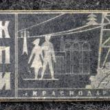 Значки. Краснодар. КПИ, 1970-е годы