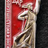 Краснодар. Бюро путешествий и экскурсий. 1970-е годы