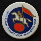 Значки. Кубанский казачий хор, 1980-е годы