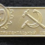 Значки. РИП. Инструментальный цех, 1981 год