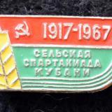 Значки. Сельская спартакиада Кубани, 1967 год.