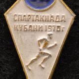 Значки. VII Спартакиада Кубани, 1970 год