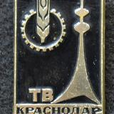 Значки. ТВ Краснодар
