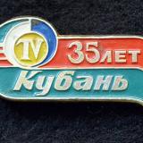 Значки. ТВ Кубань 35 лет, 1994 год