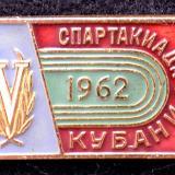 Значки. V спартакиада Кубани, 1962 год