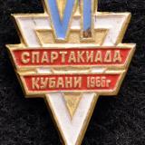 Значки. VI Спартакиада Кубани, 1966 год
