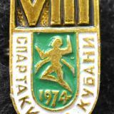 Значки. VIII Спартакиада Кубани, 1974 год