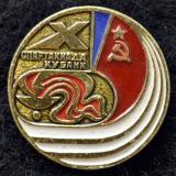 Значки. X спартакиада Кубани. 1982 год
