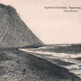Архипо-Осиповка, Гора Метония, до 1917 года
