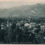 Геленджик. Центральная часть, 1930-е