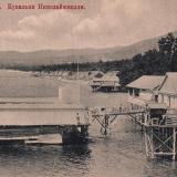 Геленджик. Купальни Николайшвилли, до 1917 года