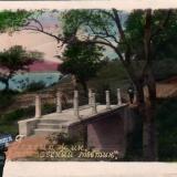 Геленджик. Лермонтовский мостик, 1949 год