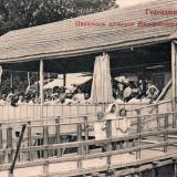 Геленджик. Павильон купальни Николайшвили, до 1917 года