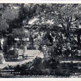 "Геленджик. Санаторий ""Голубая бухта"". 1955 год"
